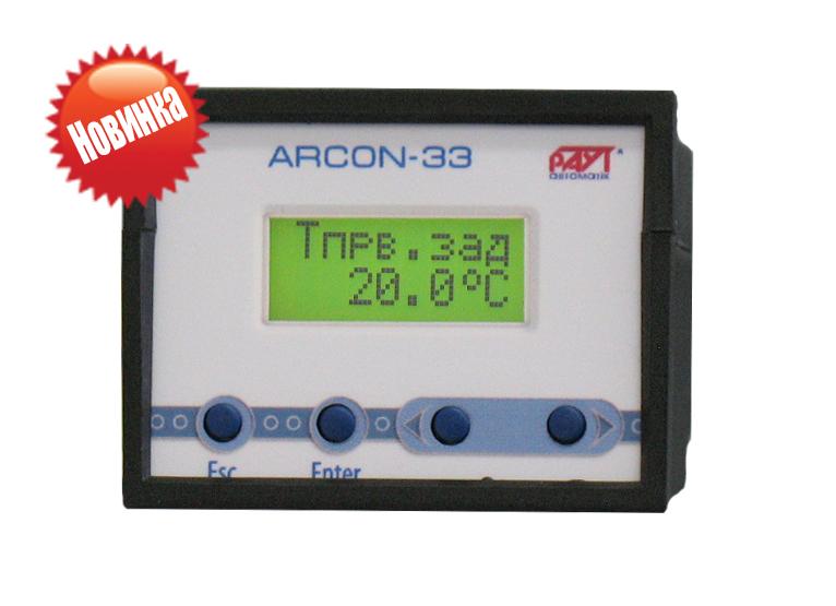 Arcon 4 инструкция - фото 7